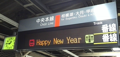 New Year's Greeting for the world