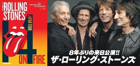 The Rolling Stones Japan Tour 2014