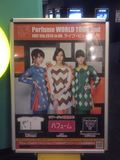 Perfume Live Viewing